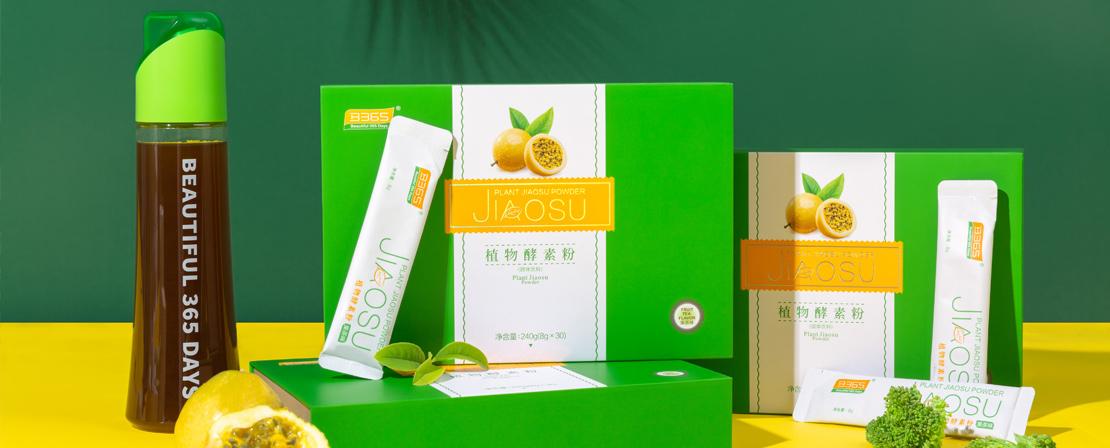 B365水果酵素粉:奇异果味与柠檬味